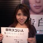 日本一の映画パーソナリティーとなったスゴい人!