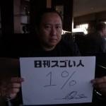 日本最大級のファッションイベント、東京ガールズコレクションを仕掛けたスゴい人!
