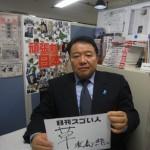 日本文化継承の為、真のジャーナリズムに人生を捧げるスゴい人!