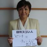 """21世紀の""""日本力""""を世界に発信するグローバルリーダー"""