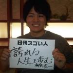 日本最大級の学生団体を束ねる大学生