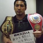 強靭な精神力と技術でキックボクシング日本人ヘビー級のトップに君臨するスゴい人