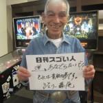国境を越えて愛される、日本が誇るエンターテイナー