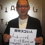 暗闇の展示会を日本に導入したスゴい人!