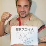日本一!日本を愛する外国人格闘家?青い目のSAMURAI