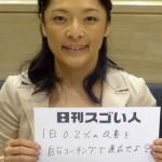 世界経済会議でヤング・グローバル・リーダーズに選ばれたワーキングマザー