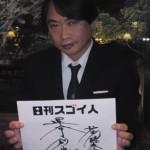 第73世武内宿禰?真の国際人として日本史を伝える若きカリスマ神主