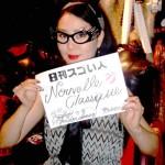 日本で初めてファッションとしてのオリジナルコルセットを創り出したスゴい人!
