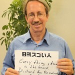 """民衆を""""脱原発""""運動に導いたドキュメンタリー映画のスゴい監督!"""