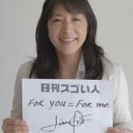 日本で最も有名なボサノヴァのスゴい歌手!
