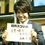 日本一のマジシャンを決める大会で3部門同時優勝を果たしたスゴい人!
