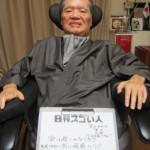 日本最大規模の医療グループを創り出したスゴい人!