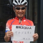 80歳でアイアンマンレース世界一になったスゴい人!