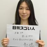 """ニューズウイーク誌""""世界が尊敬する100人の日本人""""に選ばれたスゴい切り絵アーティスト!"""