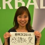 """""""ジェットスキーレース""""で日本一を手にし、世界2位まで上り詰めたスゴい人!"""
