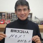 日本人で初めてF1とル・マン24時間レース両方の表彰台に上がったスゴい人!