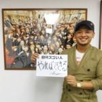"""全国展開する似顔絵専門店""""カリカチュア・ジャパン""""を生み出したスゴい人!"""