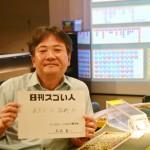 日本で初めて個人向けプロバイダサービスを全国に広めたスゴい人!