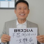 """世界90か国以上で行われている格闘技""""サンボ""""の連盟会長を務めるスゴい人!"""
