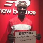 オリンピックマラソン2大会連続でメダルを獲得したスゴい人!