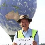 日本初の気球専門会社を立ち上げたスゴい人!