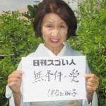 きものを通じて日本の蚕の素晴らしさと日本文化を伝承するスゴい人!