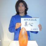 ムラノ島にヴェネツィアン・ガラスの工房を持つ唯一の日本人アーティストのスゴい人!