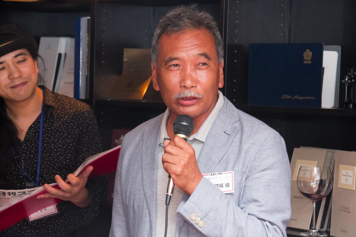 ドジ 井坂様