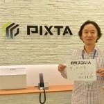 日本最大級のデジタル素材提供サービスを創造したスゴい人!