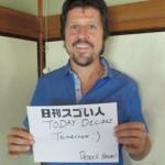世界的講演イベントの日本版を立ち上げたスゴい人!