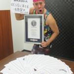 ギネス世界記録®保持数日本一のスゴい人!