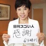 東証一部上場の化粧品メーカーの社長を務めるスゴい人!