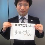 [再掲載]全盲のパラリンピック競泳金メダリスト!