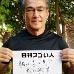 テレビドラマ「嵐シリーズ」で人気を博した俳優のスゴい人!